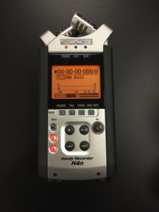 """The Zoom handy recorder. According to Farrington, """"This handheld device is used to record high quality sound with another device attached such as phone, or mic."""